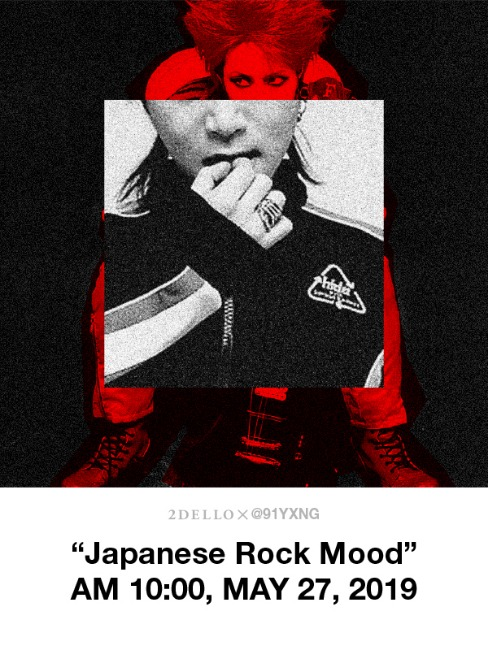 Japanese Rock Mood